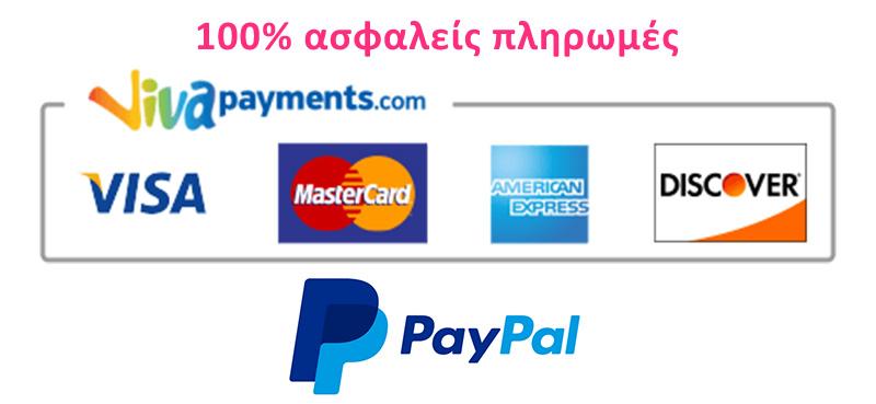 Ασφαλείς πληρωμές μέσω Viva και Paypal - Bestlove.gr