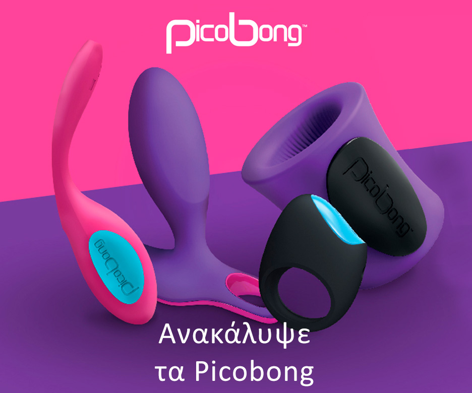 Ερωτικά παιχνίδια sex toys Picobong
