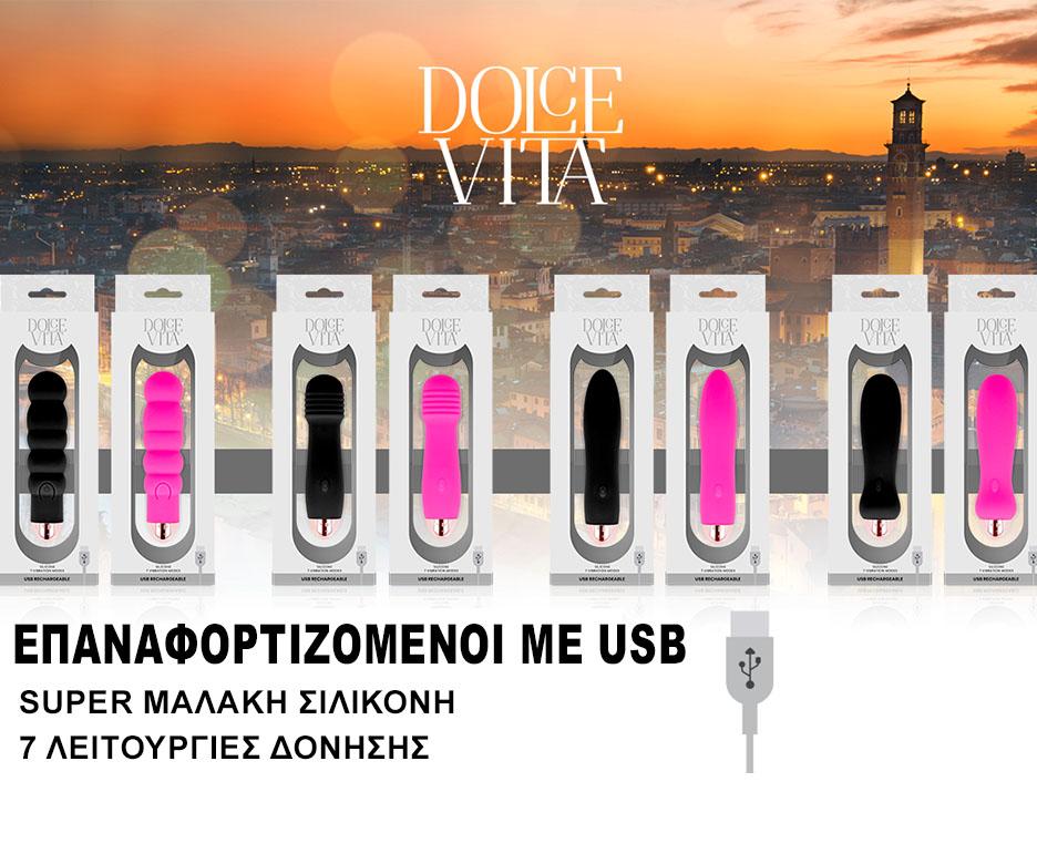 Δονητές Dolce Vita επαναφορτιζόμενοι με USB, αθόρυβοι, χωρίς φθαλικα.